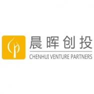 上海晨晖创业投资管理有限公司