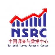 中国人民大学中国调查与数据中心