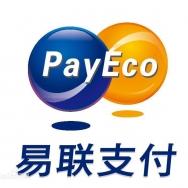 易联支付有限公司上海分公司