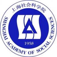 上海社会科学院信息研究所