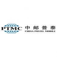 广州中邮普泰移动通信设备有限责任公司