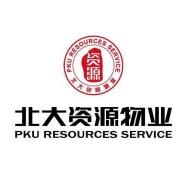 北京北大资源物业经营管理集团有限公司