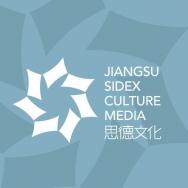 /Uploads/Company/Logo/1496927286.jpeg