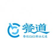 广州餐道信息科技有限公司上海分公司