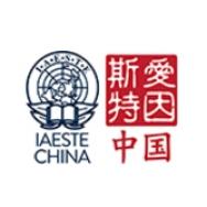 爱因斯特商务咨询(上海)有限公司