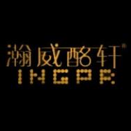 上海瀚威酩轩文化传播有限公司