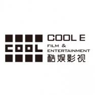 北京酷娱影视制作有限公司