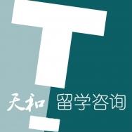 北京天和恒信咨询有限公司