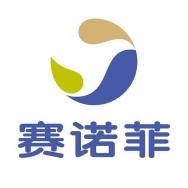 赛诺菲(中国)投资有限公司上海分公司