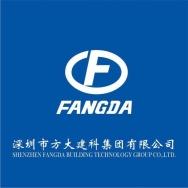深圳市方大建科集团有限公司上海分公司