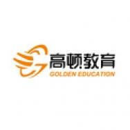 上海高顿教育企业管理咨询有限公司