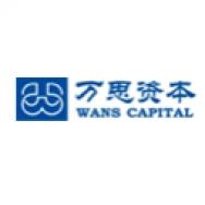 万思资本管理(北京)有限公司