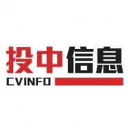 上海投中信息咨询股份有限公司