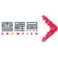 上海雪鲤鱼计算机科技有限公司
