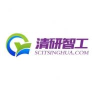 清研(上海)智能工程有限公司