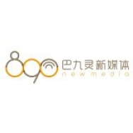 杭州巴九灵文化创意有限公司