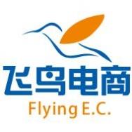 深圳飞鸟电子商务有限公司