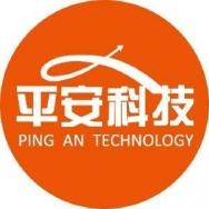 平安科技(深圳)有限公司
