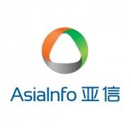 亚信科技(中国)有限公司