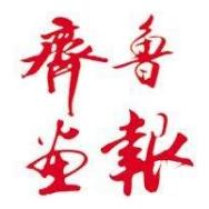 上海鲁信文化传媒有限公司