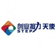 上海接力天使创业投资管理有限公司