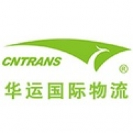 深圳市华运国际物流有限公司上海市公司