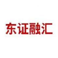 东证融汇证券资产管理有限公司