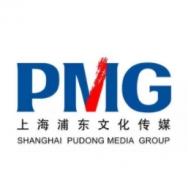 上海浦东文化传媒有限公司