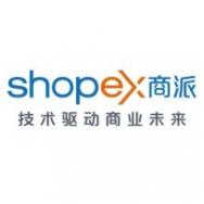 上海商派软件有限公司