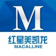 上海红星美凯龙商业地产有限公司
