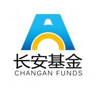 长安基金管理有限公司