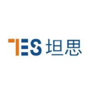 上海坦思计算机系统股份有限公司