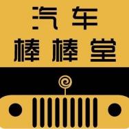 上海子我信息科技有限公司