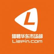 同道精英(天津)信息技术有限公司北京分公司