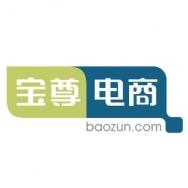 上海宝尊电子商务有限公司