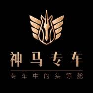 贵州千禧绿色环保出租汽车服务有限公司成都分公司