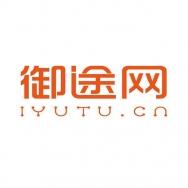 广州御途网络技术有限公司