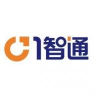 广州一智通供应链管理有限公司