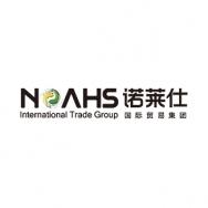诺莱仕(上海)企业发展有限公司