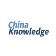 星华隆咨询(上海)有限公司