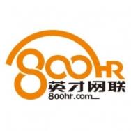 英才网联(北京)科技有限公司
