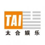北京太合娱乐文化发展股份有限公司