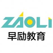 上海早励信息科技有限公司