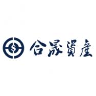 上海合晟资产管理股份有限公司