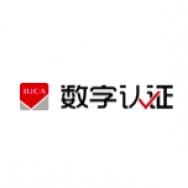 北京数字认证股份有限公司