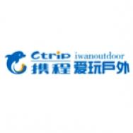 上海爱玩国际旅行社有限公司