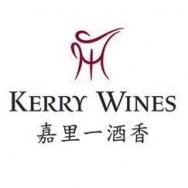 嘉里一酒香(上海)贸易有限公司