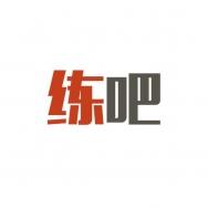 上海悦熠文化传播有限公司