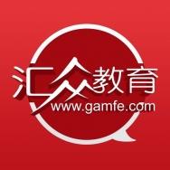 北京汇众益智科技孵化器有限公司