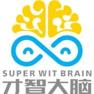 广州智销宝科技有限公司
